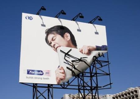 formula-toothcare-billboard