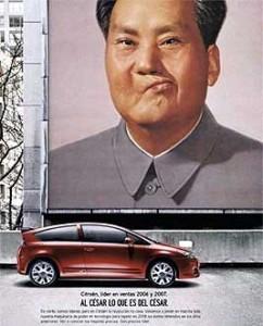 Campaña de publicidad