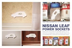 Nissan Leaf Power Socket