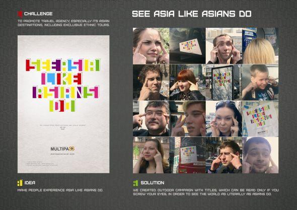 campañas creativas
