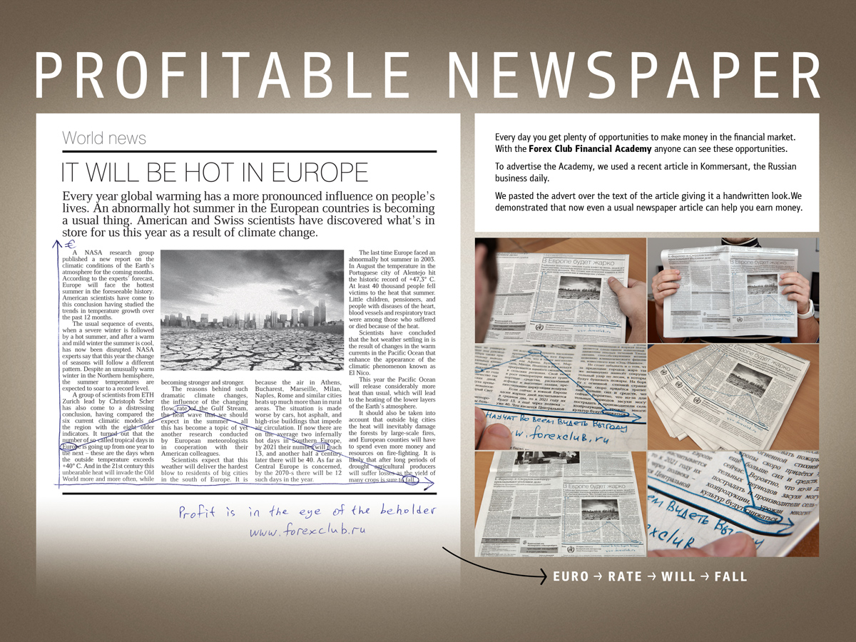 profitable newspaper