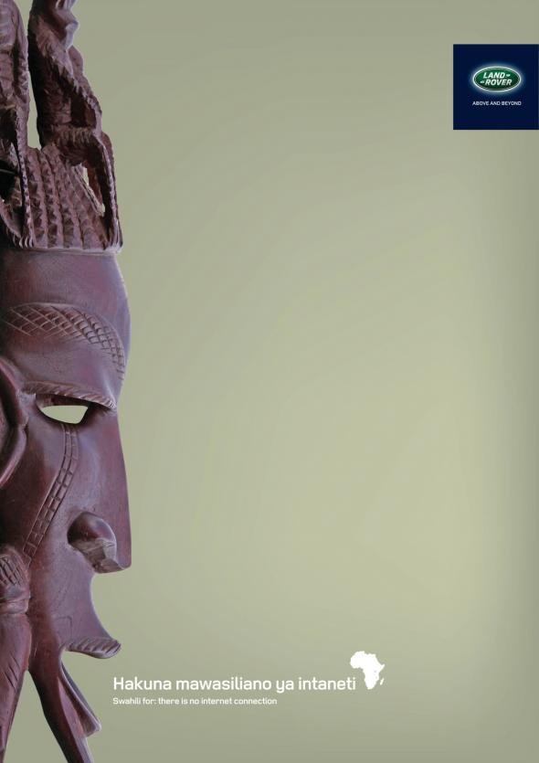 land_rover_tribal_masks_2_aotw
