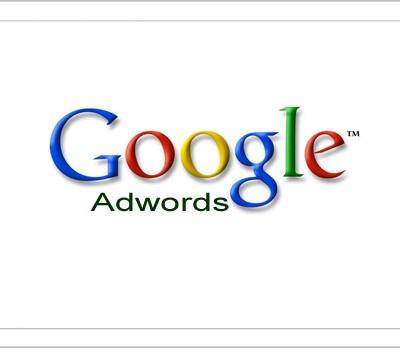 Ganar con Adwords